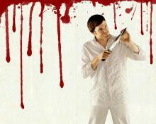 ονειροκρίτης αιματοχυσία