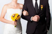 ονειροκρίτης γάμος