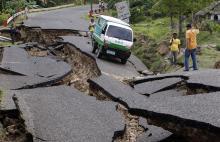 σεισμός ονειροκρίτης