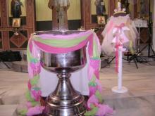 βάφτιση βαφτίσια ονειροκρίτης